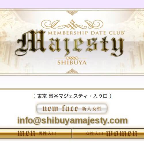 渋谷majesty